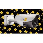 1Mp уличная   2.8-12 AHD-камера варифокальная. Модель: VHD412KV