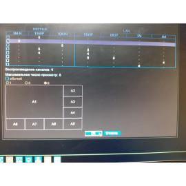 8-ми канальный  5Mp-N  гибридный видеорегистратор 1 audio (XmeYe) Модель : A1008MH-5