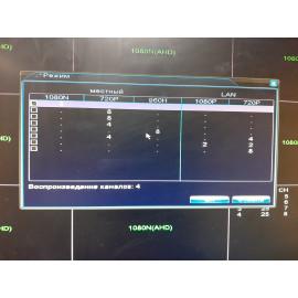 8-ми канальный  HD-NH гибридный видеорегистратор 1 audio (XmeYe) Модель : A1008NH