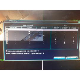 4-канальный AHD-1080N мультиформатный гибридный регистратор (XMEYE) Модель : DA6204-4CH-NHC
